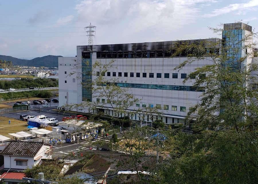 AKM chip gyár leégése