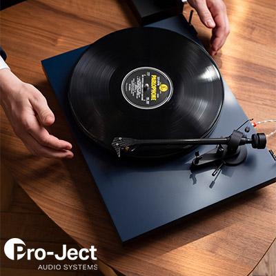 Pro-Ject Debut Carbon EVO lemezjátszó GedeonAudio Audiocentrum.hu